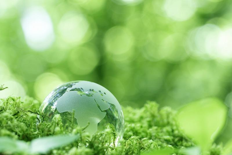 地球環境が第一